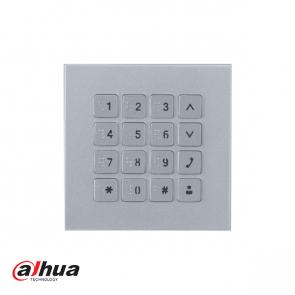Dahua Modular Keyboard Module