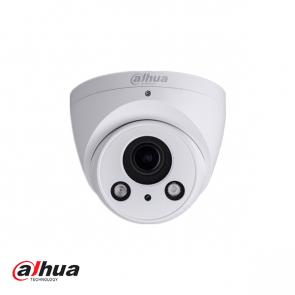Dahua 4MP IR dome camera WDR, micro SD